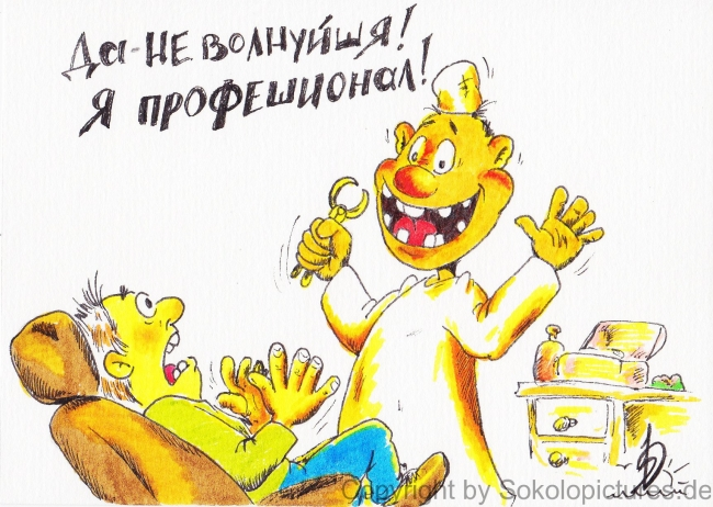 karikatur040