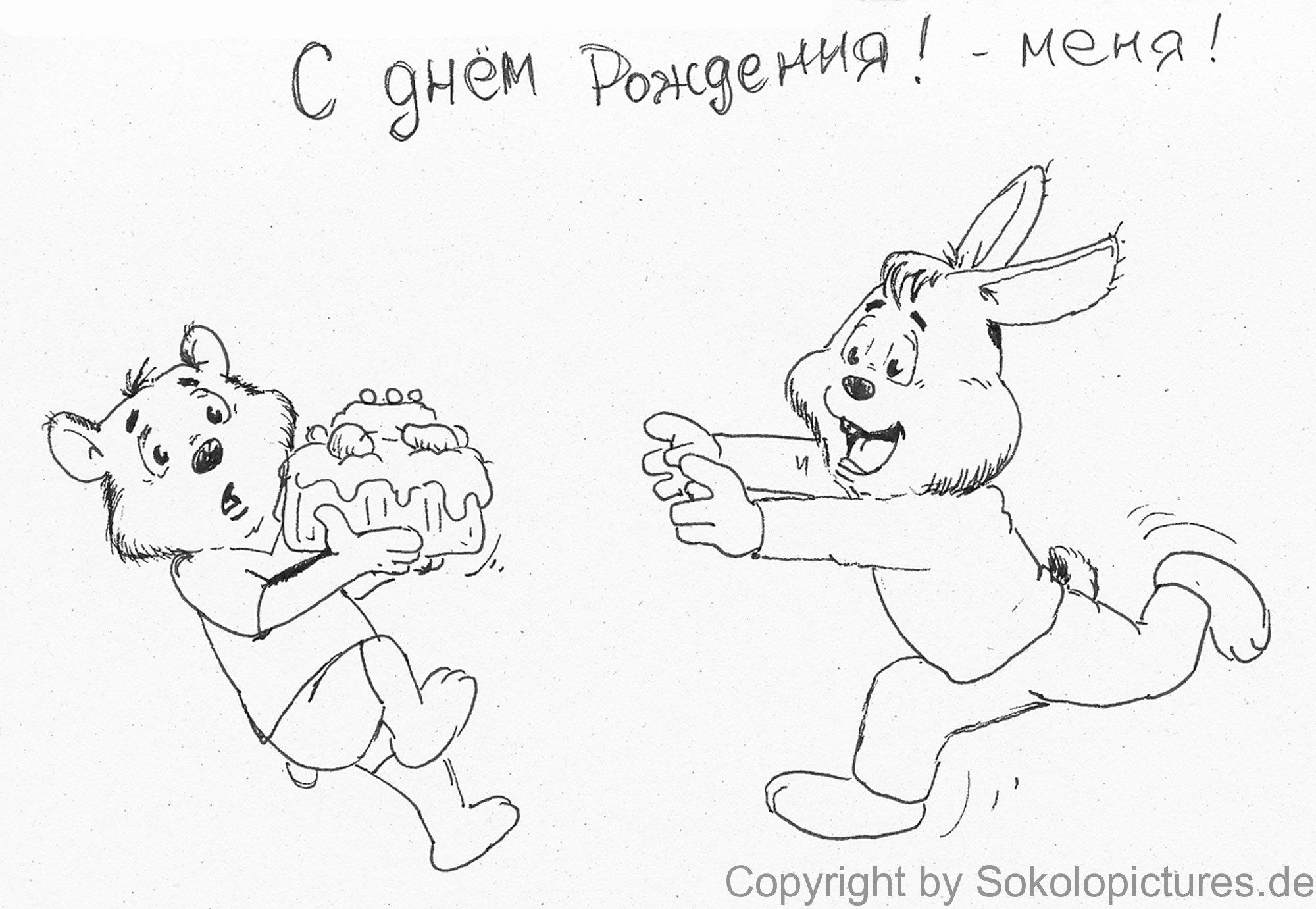 karikatur020